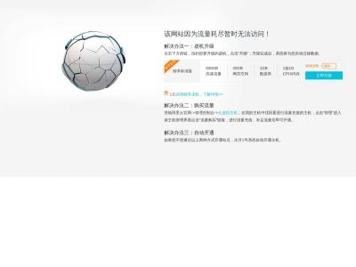 山东尼曼传动机械有限公司