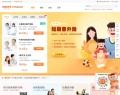 中国平安保险集团提供专业的保险、银行、投资、贷款、理财服务