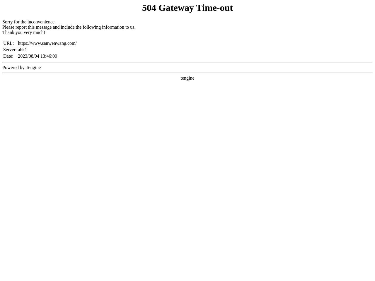 中国散文网
