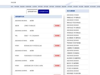 深圳嗨充科技有限公司