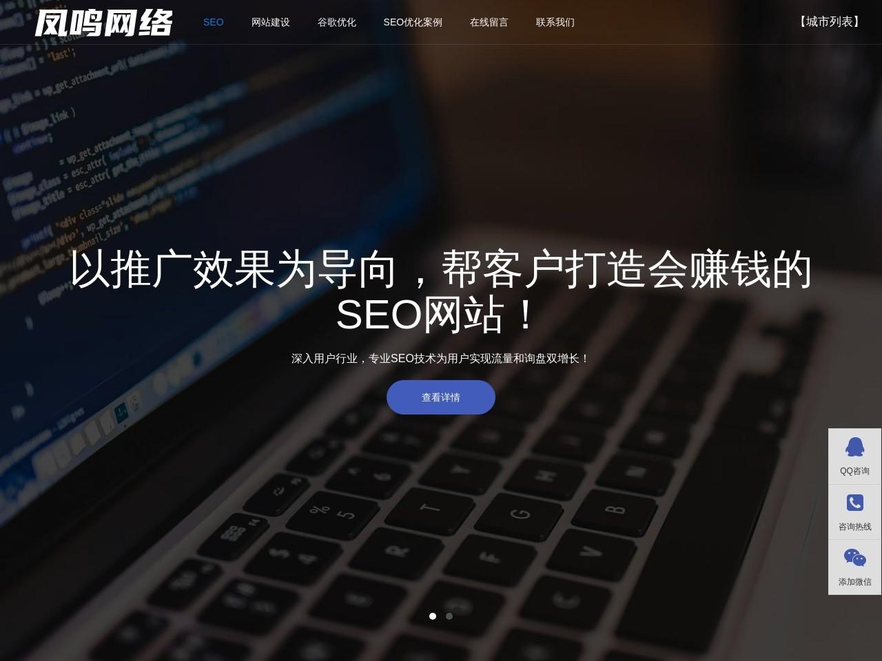 农业科技网_分享现代农业科学技术及资讯