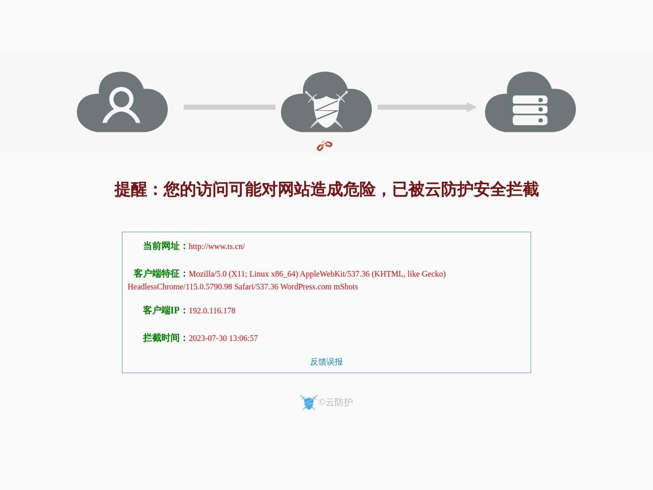 天山网_新疆新闻门户