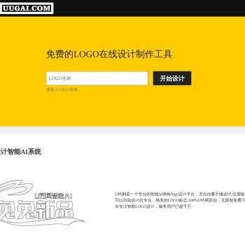 免费logo在线制作-字体logo-logo设计-U钙网