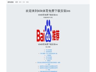 新疆汽车网