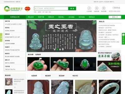 意绵绵珠宝品牌官网