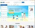 中民网——优选好保险