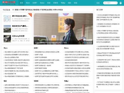 中亚汽车网