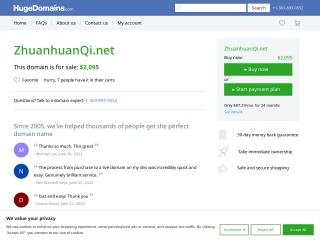 zhuanhuanqi.net